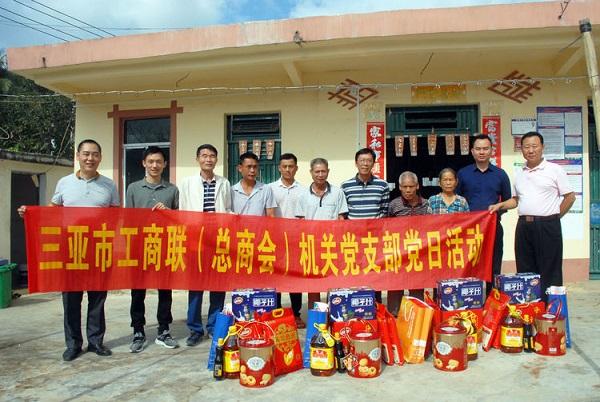 三亚市工商联(总商会)开展春节走访慰问活动
