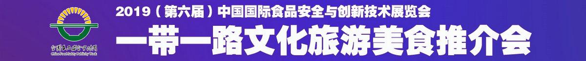 一�б宦肥�(shi)品安全(quan)副本.jpg
